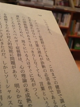 rizo asupe1.jpg
